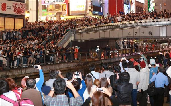 「阪神日本一」に備え道頓堀川厳戒、大阪府警1500人動員へ