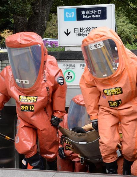 地下鉄サリン事件20年を前にテロ対処訓練 東京・日比谷