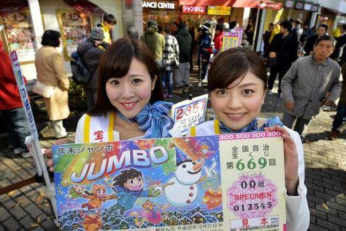 年末ジャンボ発売 1等・前後賞合わせ7億円