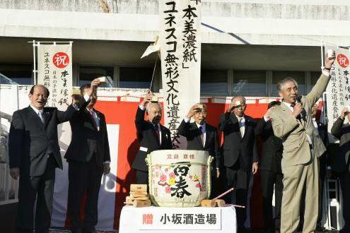 「和紙」無形文化遺産に 細川、本美濃、石州 和食に続き伝統再評価