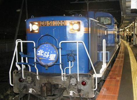 「北斗星」来年3月引退へ ブルトレ、歴史に幕客車が老朽化…